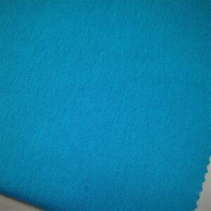 Рибана 95хб-к/5эл 350гр 65см (чулок) текстиль Темная бирюза