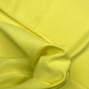 К/г 92хб-к/8эл 200гр 180см текстиль Лимонная долька
