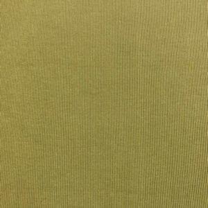 Кашкорсе 95хб-к/5эл 400гр 70см (чулок) текстиль Защитный