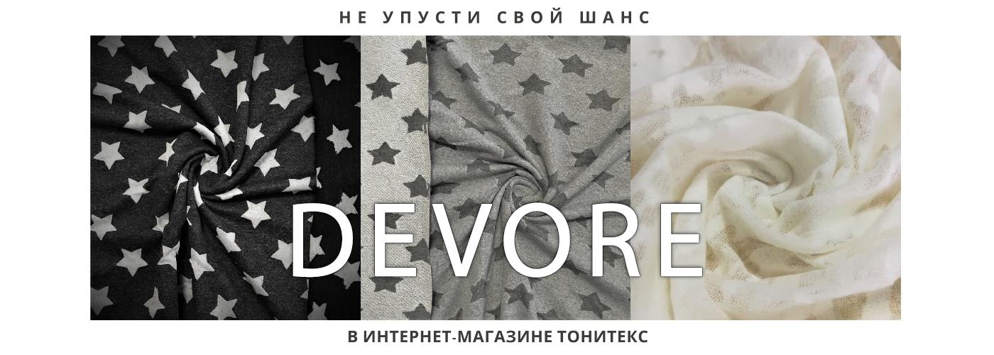 devore-banner-1400x500